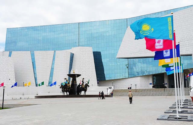 National Museum of the Republic of Kazakhstan